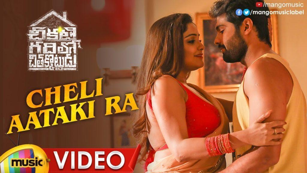 Cheli Aataki Ra Full Video Song - Chikati Gadilo Chithakotudu Movie hot sexy Songs - Adith - Nikki Tamboli