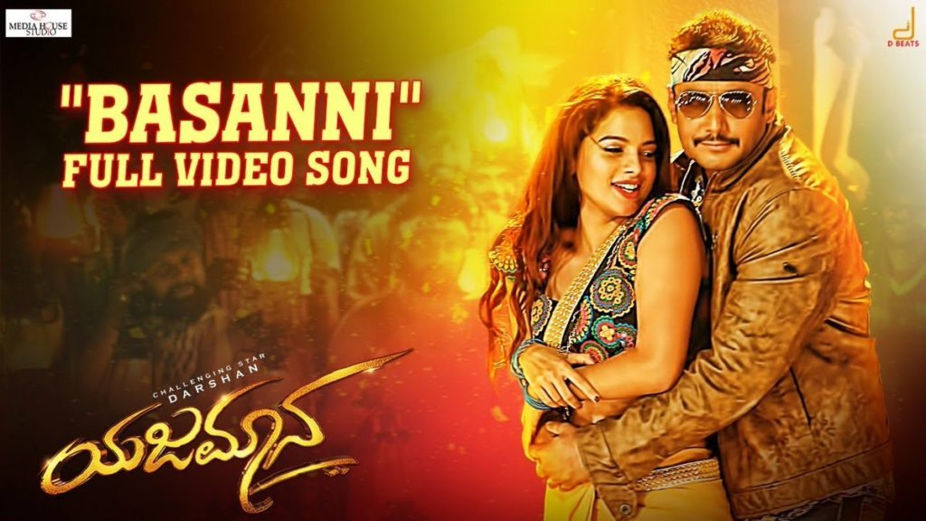 Yajamana-Basanni 4K Video Song-Tanya hope-Darshan-V Harikishna-Yogaraj Bhat-Media House Studio