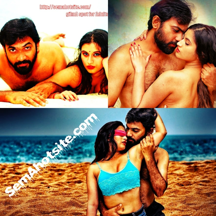 Wife i Telugu hot adult Movie Theatrical Trailer cum snaps Starring Abhishek Reddy Gunnjan aras
