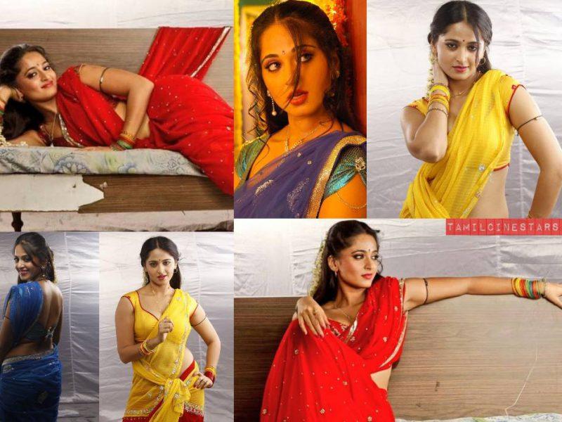 Unseen Gallery Anushka shetty as Amalapuram Saroja from Vedam