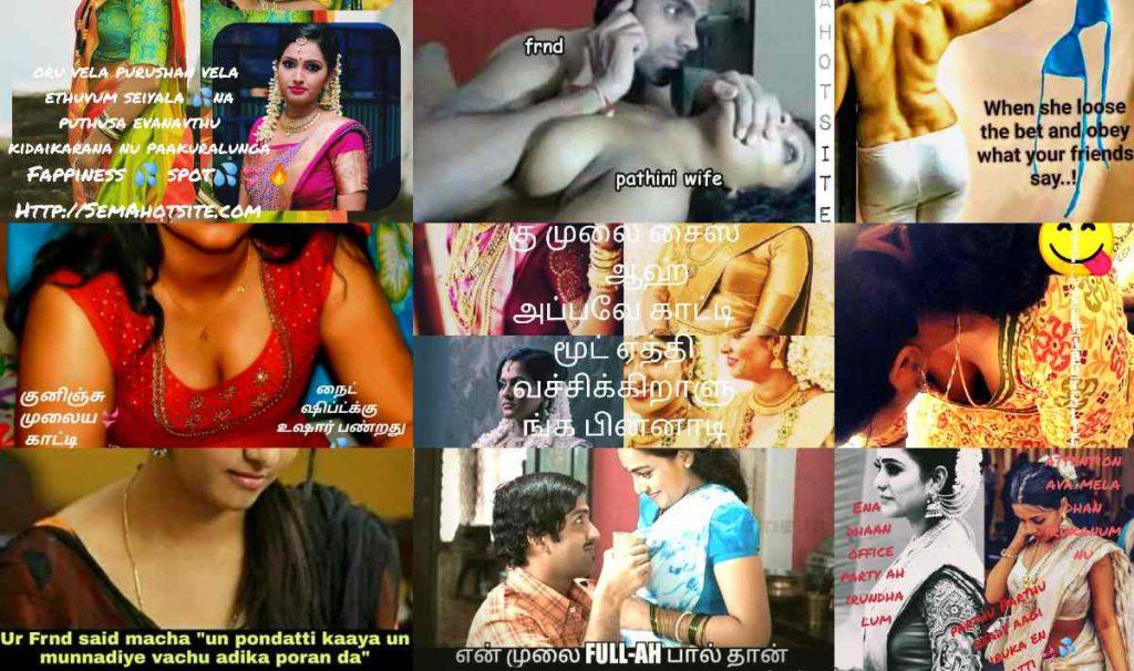 Tamil Cuckold Erotic Wife sharing Naughty memes photo gallery